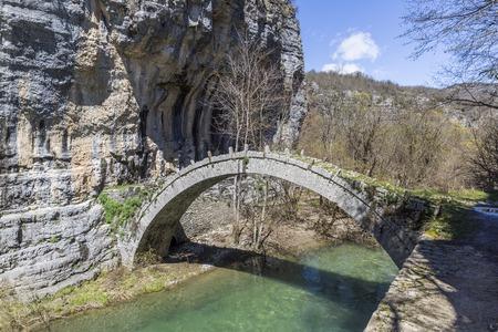 Lazaridis Bridge in Central Zagori, Greece