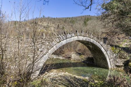 Bridge Captain Bear in Central Zagori, Greece