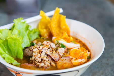 thai noodle soup: Thai noodle soup in a bowl  taste spicy noodle soup. Stock Photo