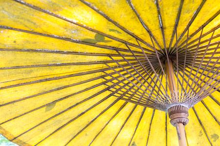 sun umbrella: yellow sun umbrella