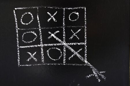 to think: Think outside the box, concept in blackboard Stock Photo