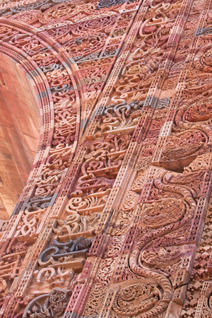 minar: Detail from the twelfth century Qutb Minar tower in Delhi Stock Photo