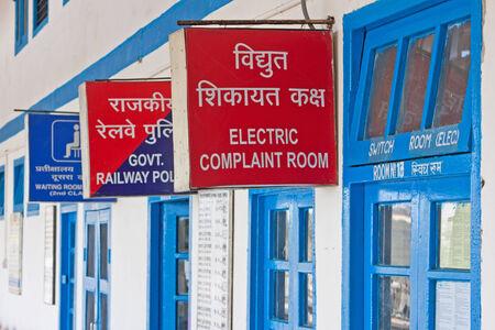 lingua: Train station signage in Hindustani and English in Himachal Pradesh