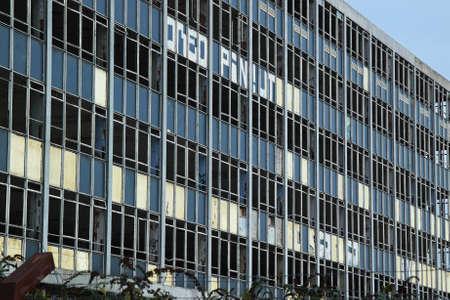 decrepitude: Abandoned industrial building