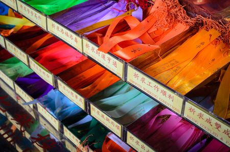 Colorful Buddhist prayer flags Stock Photo - 19108000