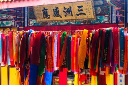 Colorful Buddhist prayer flags Stock Photo - 19108008