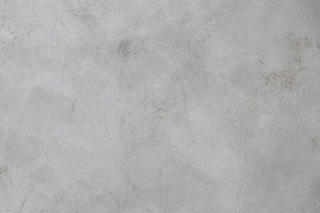Exposed concrete wall texture and background.