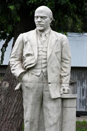 lenin: Lenin Statue Stock Photo