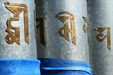 Prayer wheels in Erdene Zuu Monastery photo