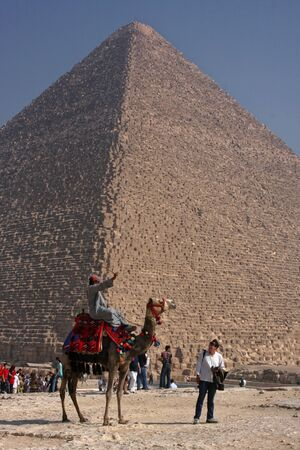egyptian pyramids: CAIRO, EGYPT, November 4, 2010 : The most famous Egyptian pyramids are those found at Giza, on the outskirts of Cairo and are among the largest structures ever built.