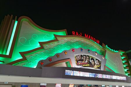 JAIPUR, INDIA, October 27, 2017: Raj Mandir is a famous movie theater in Jaipur. The meringue-shaped auditorium opened in 1976, and over the years has become a popular symbol of Jaipur
