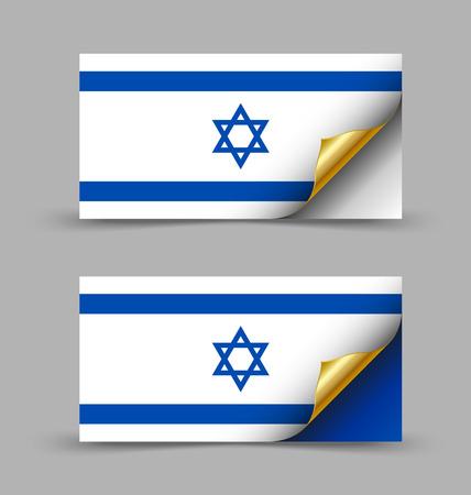 Israeli flag with golden curled corner on grey background Vector