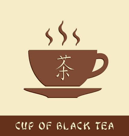 theine: Cup of black tea on pale background Illustration