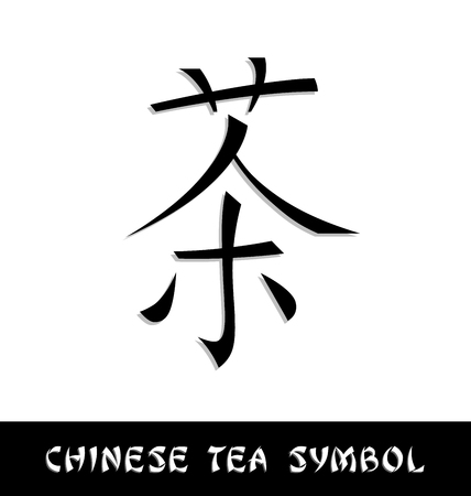 pale background: Black chinese tea symbol on pale background