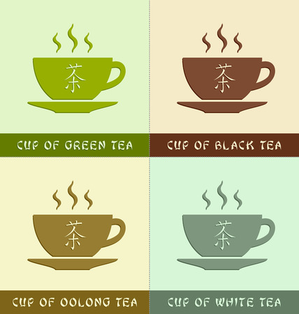 oolong: Cups of different types of teas with chinese symbol that means word TEA in English translation