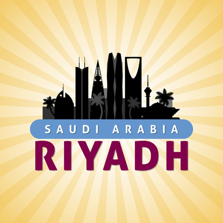 Riyadh Saudi Arabia city skyline silhouette with sun rays in the background. Vector illustration Иллюстрация