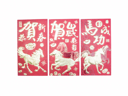 red packet: Chinese New Year Red Packet (Ang Pau) - Horse year design Stock Photo