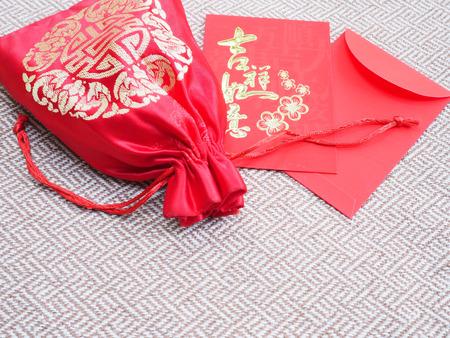 prosperidad: bolsa de dinero de seda roja con prisionero de guerra del ANG o un paquete de dinero: Bolsa de suerte