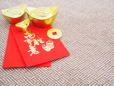 tweed: Chinese new year ornament, Gold ingots on beige tweed fabric background Stock Photo