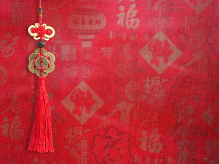 Chinese New Year Background Chinese Good Luck Symbol Isolated