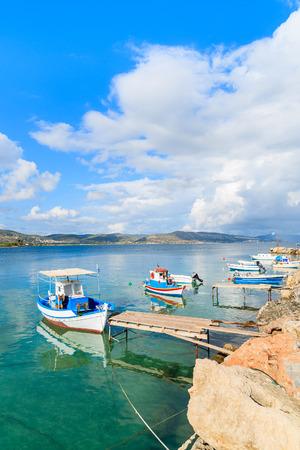 Greek fishing boats mooring in port, Samos island, Greece Stock Photo