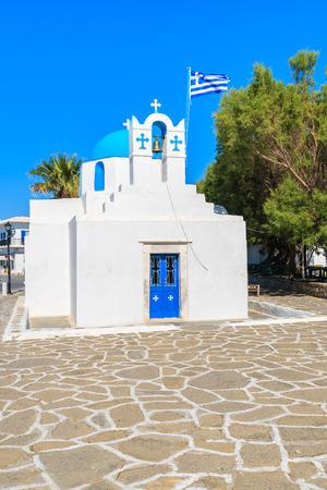 White church in Parikia town on Paros island, Greece Stock Photo