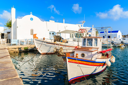 Traditional fishing boats in Naoussa port, Paros island, Greece Stock Photo