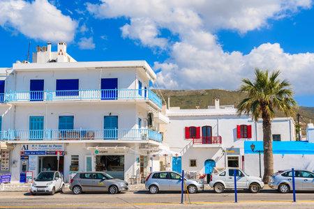 PAROS ISLAND, GREECE - MAY 17, 2016: Colourful houses in Parikia port on Paros island, Greece. Editorial