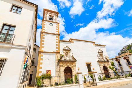 White church facade in Grazalema village, Andalusia, Spain