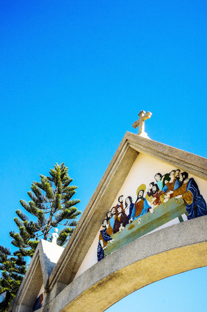 territorial: St. Annas Church Nong Saeng Stock Photo
