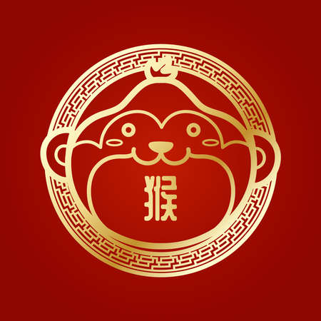 A cute golden monkey or a symbol based on the Chinese zodiac or the Year of the Monkey.