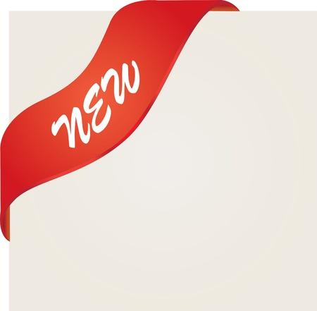 nastro angolo: Nuovo angolo nastro rosso