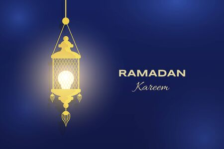 Ramadan Kareem flat banner template with text space. Arabic and Islamic flyer design for Eid Mubarak.
