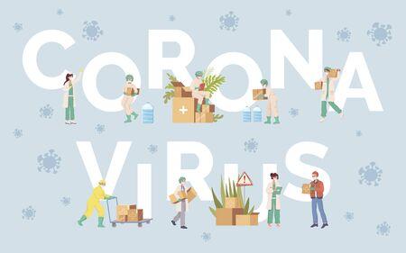 Coronavirus word banner template. Medical workers carrying humanitarian aid vector flat cartoon poster design.