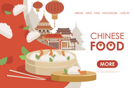 Chinese food vector flat landing page template with text space. Building and red lanterns in traditional Chinese style. Vectores