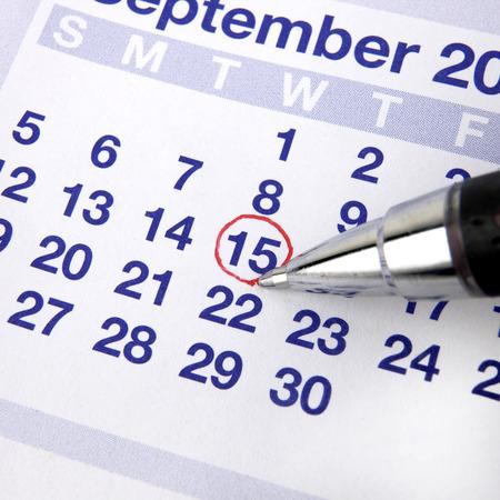 囲まれている aate カレンダー