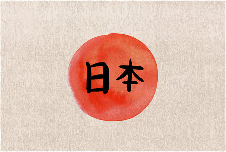 The flag of Japan vector and watercolour illustration on a linen texture with the Kanjis meaning Nihon Фото со стока