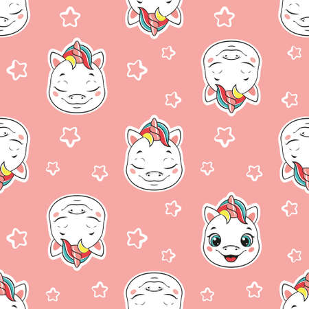 Cute baby unicorn head seamless pattern on a pink background. Vector illustration. Vectores