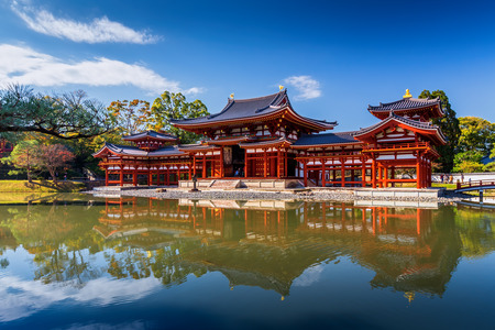 heritage: Uji, Kyoto, Japan - famous Byodo-in Buddhist temple, a UNESCO World Heritage Site. Phoenix Hall building.