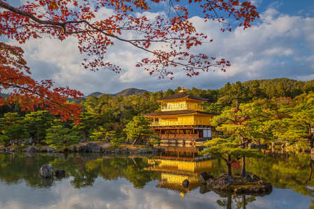 rokuonji: Golden Pavilion Kinkakuji Temple in Kyoto Japan Stock Photo