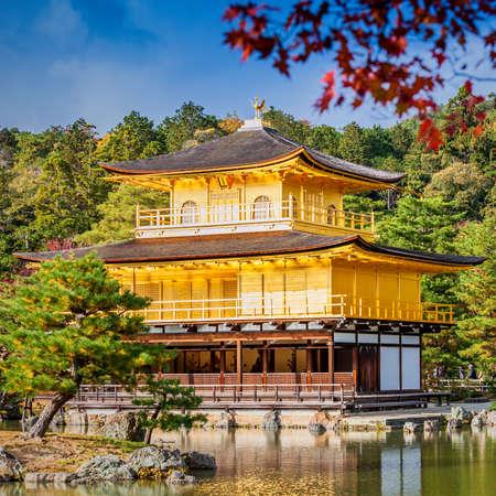 Golden Pavilion Kinkakuji Temple in Kyoto Japan photo