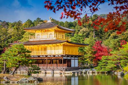 kyoto: Golden Pavilion Kinkakuji Temple in Kyoto Japan Stock Photo