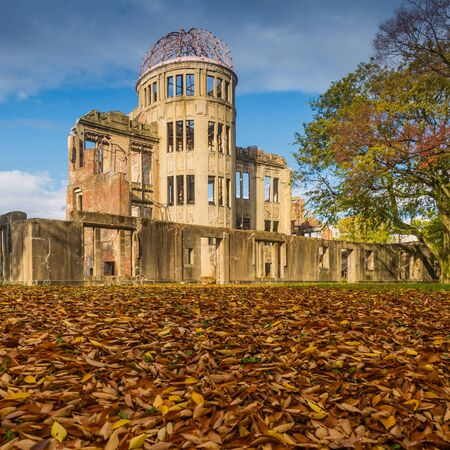 bombe atomique: The Atomic Dome, ex Hiroshima Industrial Promotion Hall, destroyed by the first Atomic bomb in war, in Hiroshima, Japan.
