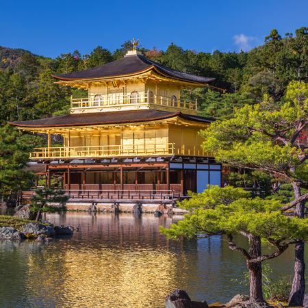 rokuonji: Golden Pavilion Kinkakuji Temple in Kyoto Japan Editorial