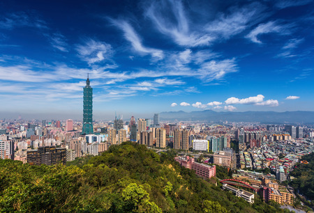 during the day: Taipei, Taiwan skyline viewed during the day from Elephant Mountain.