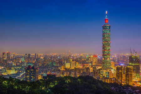 taiwan scenery: Taipei, Taiwan city skyline at twilight.
