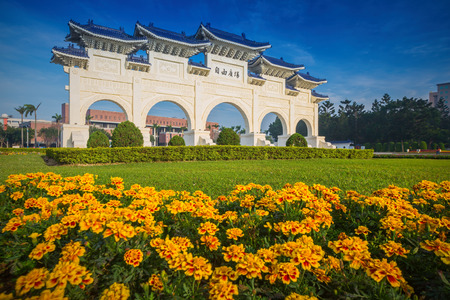 chiang kai shek memorial hall: Front gate of Chiang Kai Shek CKS memorial hall in Taipei City, Taiwan Editorial
