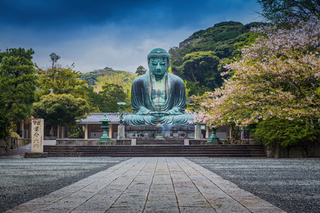 kamakura: great buddha (Daibutsu) sculpture, Kamakura,japan Stock Photo