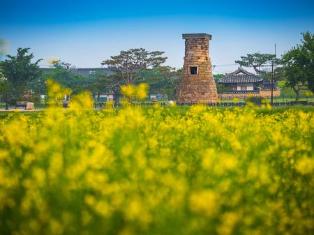 Cheomseongdae observatory in Gyeongju, Korea