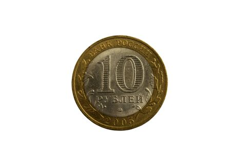 path to wealth: 10 rubles coin.